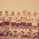 1975 Houston RFC