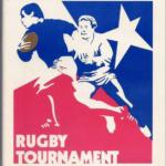 Houston Invitational Tournament 1979